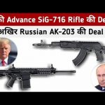 SiG-716 Vs AK-203 Rifles | If SiG-716 Is More Advance Rifle, Than Why India Is Buying AK-203 Rifles?