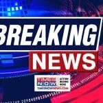 Jammu & Kashmir Police War On Drugs, Suspect Arrested On The Spot
