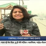 Severe Cold Wave Conditions Gripped Jammu And Kashmir