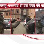 Terrorists Hurl Grenade On CRPF Personnel In Srinagar