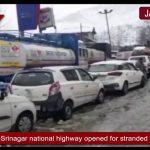 Jammu Srinagar National Highway Opened For Stranded Vehicles