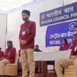 Kashmiri Boy Wins Bravery Award For Helping IAF In Rescue Ops After Chopper Crash