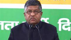 """CAA, Kashmir Internal Matters"": Minister On European Union Resolutions"