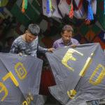 Jammu And Kashmir Gets Ready For Eid-Ul-Zuha Celebrations