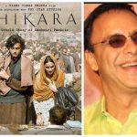 Petition Against 'Shikara' In Jammu And Kashmir HC