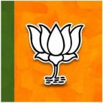 BJP Delegation To Visit Delhi