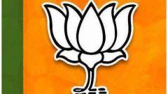 BJP Delegation To Visit Delhi