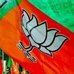 BJP Expresses Concern Over Party Worker's Safety In Jammu And Kashmir