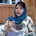 Mehbooba Mufti's PDP Holds 1st Meeting After Article 370 Abrogation