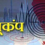 Earthquake Tremors Felt In Jammu And Kashmir; India-Pakistan Border Was center