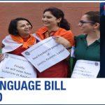 Jammu & Kashmir: Official Language Bill 2020 Passed In Lok Sabha