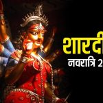 Navratri Festival Will Be Celebrated With Simplicity In Katra During The Corona Period, Dharmanagri Will Dress Like A Bride