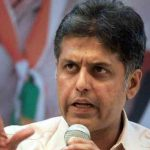 Revoking Article 370 In J&K To Have Adverse Effect: Congress