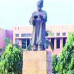 Jamia Millia Islamia Extends Last Date For Admission For Jammu & Kashmir Students