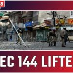Section 144 Lifted In Jammu & Kashmir, Schools & Colleges To Reopen Today