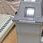 Bjp All Set To Initiate Organisational Polls In Jammu And Kashmir
