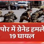 19 Civilians Injured In Grenade Attack By Terrorists In Sopore