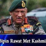 General Bipin Rawat Met Maulvi, Granthi And Pandits From Jammu And Kashmir In Delhi