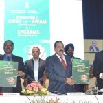 First Responders To Any Disaster Are Citizens: J&K Lt Gov At 'Ak Bharat Shreshtha Bharat' Conference