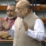 J&K Administration Will Decide On Release Of Political Leaders, Says Amit Shah