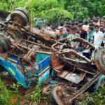 7 Killed, 24 Injured As Bus Falls Into Gorge In Rajouri