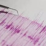 3.9-Magnitude Quake Hits Doda District