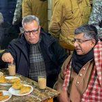 Northeast Development Model For Jammu And Kashmir